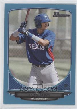 2013 Bowman Prospects Blue #BP105 - Jairo Beras /500