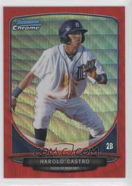 2013 Bowman Prospects Wrapper Redemption Chrome Red Wave Refractor #BCP32 - Harold Castro /25