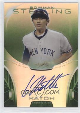 2013 Bowman Sterling - Prospect Certified Autographs - Green Refractors #BSAP-GK - Gosuke Katoh /125