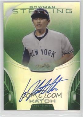 2013 Bowman Sterling Prospect Certified Autographs Green Refractors #BSAP-GK - Gosuke Katoh /125