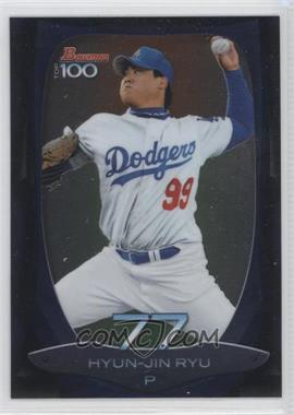2013 Bowman Top 100 Prospects #BTP-77 - Hyun-jin Ryu