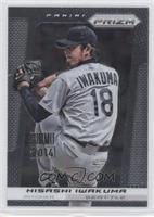 Hisashi Iwakuma /5