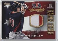 Carson Kelly /99
