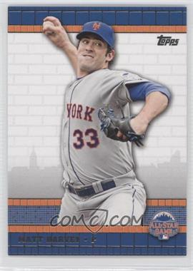 2013 Topps All-Star FanFest Wrapper Redemption [Base] #WR-1 - Matt Harvey