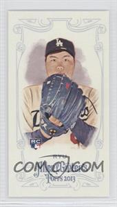 2013 Topps Allen & Ginter's Mini Allen & Ginter Back #246 - Hyun-jin Ryu