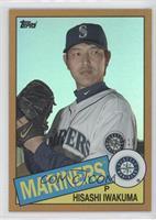 Hisashi Iwakuma /199