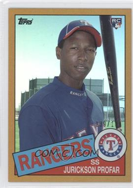 2013 Topps Archives Gold Rainbow #133 - Jurickson Profar /199