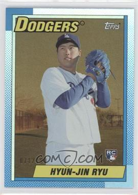 2013 Topps Archives Gold Rainbow #163 - Hyun-jin Ryu /199