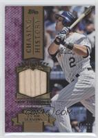 Troy Tulowitzki /99