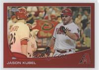 Jason Kubel #19/25
