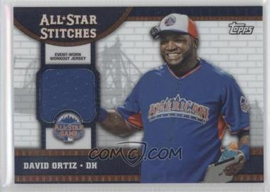 2013 Topps Chrome Update Series All-Star Stitches #ASR-DO - David Ortiz