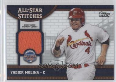 2013 Topps Chrome Update Series All-Star Stitches #ASR-YM - Yadier Molina