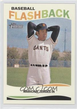 2013 Topps Heritage Baseball Flashback #BF-JM - Juan Marichal