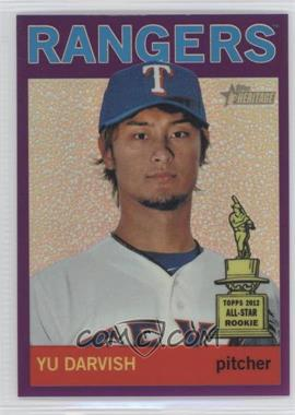 2013 Topps Heritage Chrome Retail Purple Refractors #HC40 - Yu Darvish