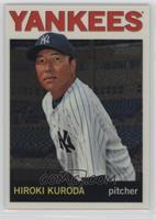 Hiroki Kuroda /999