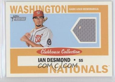 2013 Topps Heritage Clubhouse Collection Relics #CCR-ID - Ian Desmond
