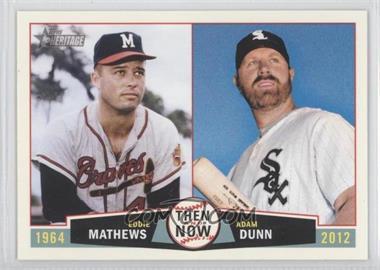 2013 Topps Heritage Then and Now #TN-MD - Edwin Maysonet, Adam Dunn, Edgar Martinez
