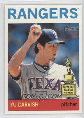 2013 Topps Heritage #125.2 - Yu Darvish (Action Photo)