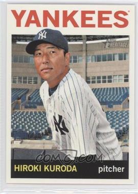 2013 Topps Heritage #443 - Hiroki Kuroda
