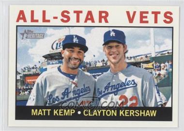 2013 Topps Heritage #81 - All-Star Vets (Matt Kemp, Clayton Kershaw)