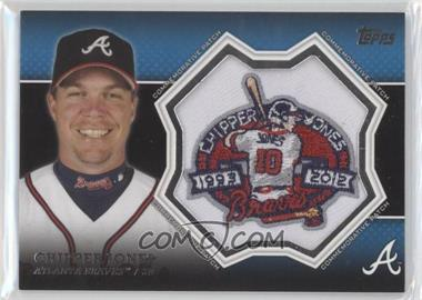 2013 Topps Manufactured Commemorative Patch #CP-20 - Chipper Jones