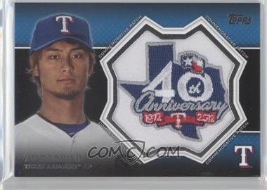 2013 Topps Manufactured Commemorative Patch #CP-5 - Yu Darvish