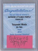 Tsuyoshi Wada /25 [REDEMPTIONBeingRedeemed]
