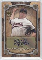 Kyle Gibson /35