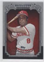 Joe Morgan