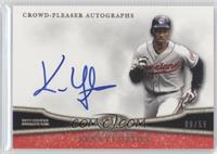 Kenny Lofton /59