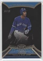 Anthony Gose /25