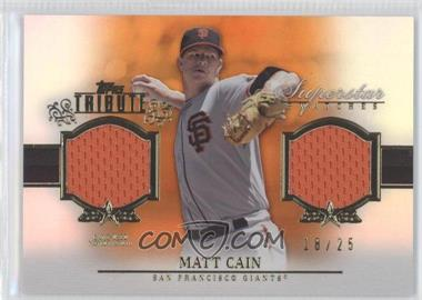 2013 Topps Tribute Superstar Swatches Relics Orange #SS-MC - Matt Cain /25