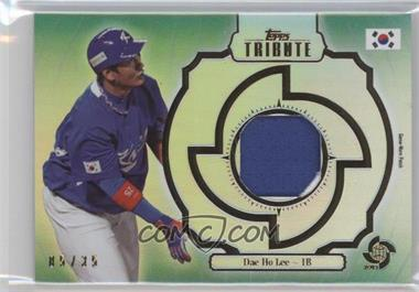 2013 Topps Tribute WBC Prime Patches Green #WPP-DHL - Dae Ho Lee /35