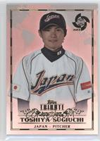 Toshiya Sugiuchi
