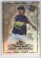 Kenji Ohtonari
