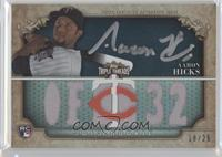 Aaron Hicks /25