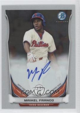 2014 Bowman Prospect Autographs Chrome #BCAP-MF - Maikel Franco