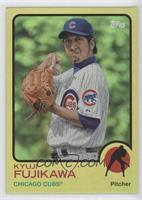 Kyuji Fujikawa /199