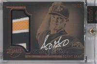 Sonny Gray /10 [ENCASED]