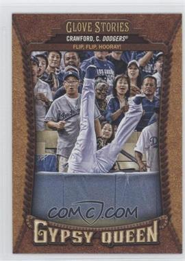 2014 Topps Gypsy Queen Glove Stories #GS-CC - Carl Crawford