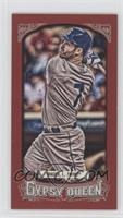 Joe Mauer (Only Number on Back of Jersey) /99