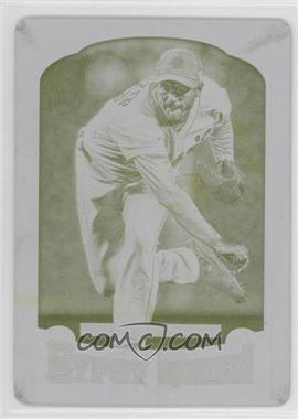2014 Topps Gypsy Queen Printing Plate Yellow #279 - Max Scherzer /1