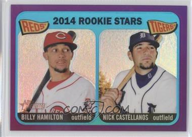 2014 Topps Heritage Chrome Purple Refractor #THC-243 - 2014 Rookie Stars (Billy Hamilton, Nick Castellanos)