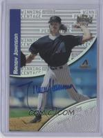 Randy Johnson (2000 Tek)