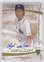 Koji Uehara /35