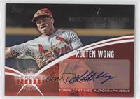 Kolten Wong /25