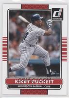 Kirby Puckett (Base)