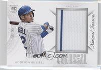 Addison Russell /99