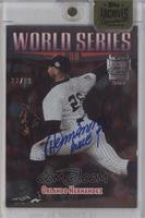 Orlando Hernandez (1999 Topps) /29 [ENCASED]
