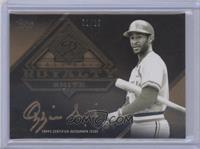 Ozzie Smith #1/10